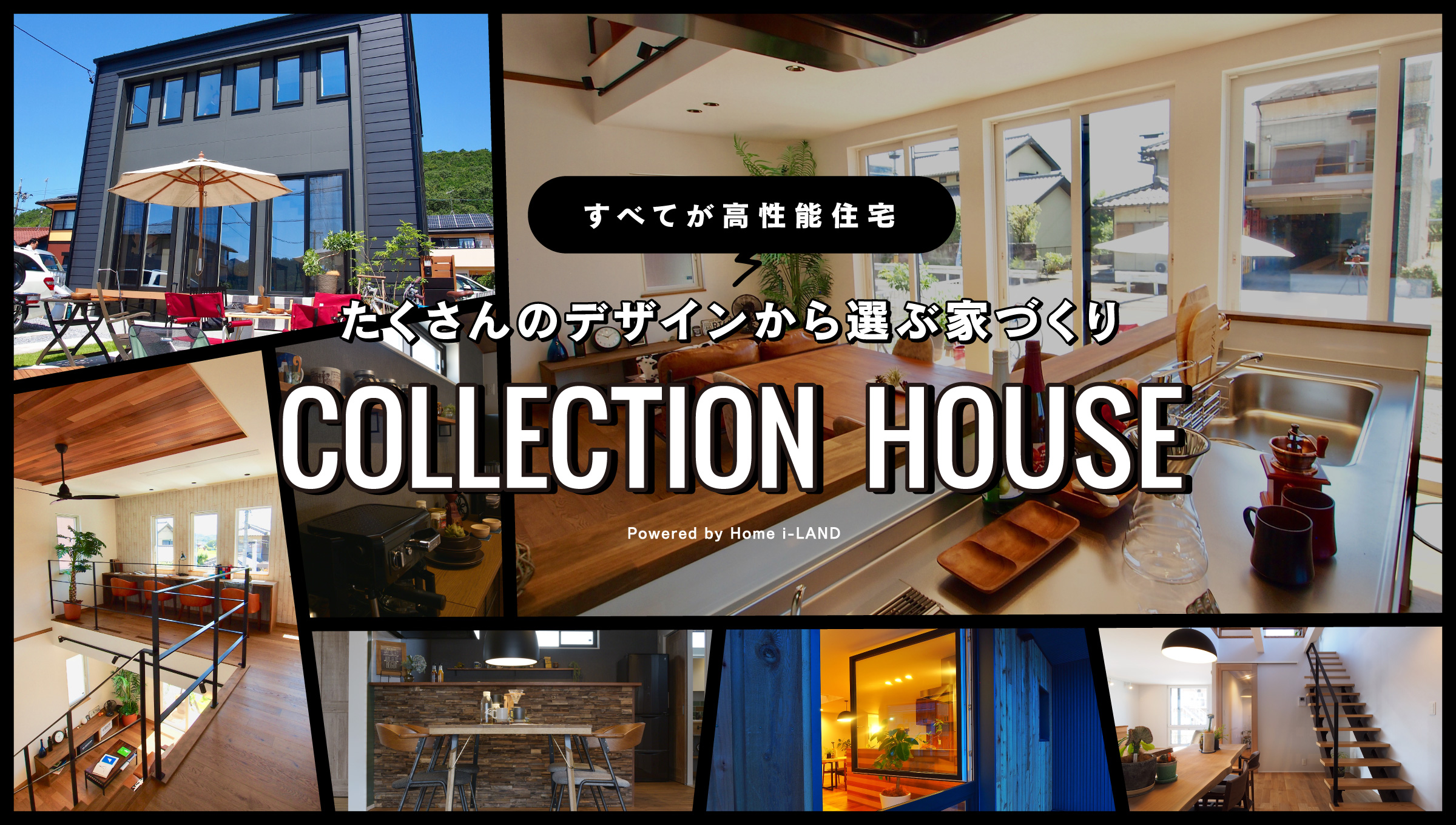 COLLECTION HOUSE